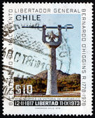 Postage stamp Chile 1978 Chacabuco Victory Monument — Stock Photo