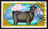 Postage stamp Mongolia 1989 Goat, Farm Animal — Stock Photo