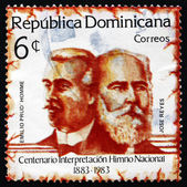 Postage stamp Dominican Republic 1982 Dominican National Anthem — Stock Photo