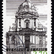 Postage stamp France 1993 Val de Grace Monastery — Stock Photo
