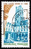 Postage stamp France 1996 Henry IV High School, Paris — Stock Photo