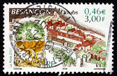 Postage stamp France 2001 Vauban's Citadel, Besancon — 图库照片