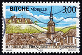 Postage stamp France 1990 View of Bitche, Moselle — Stock Photo