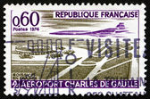 Postage stamp France 1974 Charles de Gaulle Airport, Paris — Stock Photo