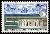 Postage stamp France 1973 Tuileries Palace — Stock Photo