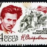 Постер, плакат: Postage stamp Russia 1964 Nikolai Ostrovsky Writer