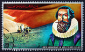 Postage stamp Ajman 1972 Johannes Kepler, German Mathematician — Stock Photo