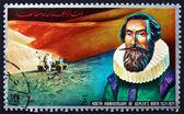Postage stamp Ajman 1972 Johannes Kepler, German Mathematician — Stock Photo