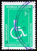 Briefmarke dominikanische republik 1979 ungültig, symbol — Stockfoto