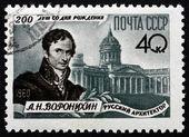 邮票俄罗斯 1960年安德烈 nikiforovich voronikhin 无 — 图库照片