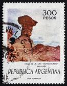 Postage stamp Argentina 1976 Moon Valley, San Juan Province — Stock Photo