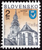 Postage stamp Slovakia 1995 St. Emmeram's Cathedral, Nitra — Stock Photo