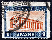 Postage stamp Greece 1927 Temple of Hephaestus — Stock Photo