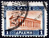 Postage stamp Greece 1927 Temple of Hephaestus — Stock Photo