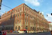General Post office, Zagreb — Stock Photo