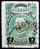 Postage stamp Mexico 1917 Ildefonso Valentin Vazquez, General — Stock Photo