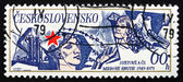 Postage stamp Czechoslovakia 1979 Peace Movement — Foto de Stock