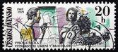 Postage stamp Czechoslovakia 1979 Fine Arts Academy, Bratislava — Stockfoto