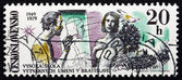 Postage stamp Czechoslovakia 1979 Fine Arts Academy, Bratislava — Stock Photo