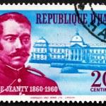 Постер, плакат: Postage stamp Haiti 1960 Occide Jeanty Composer