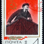Постер, плакат: Postage stamp Russia 1968 Vladimir Ilyich Lenin