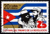 Postage stamp Cuba 1984 Castro and Che Guevara — Foto Stock