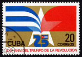 Postage stamp Cuba 1984 Star, Revolution — Stock Photo