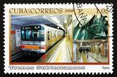 Postage stamp Cuba 2008 Subway, Tokyo, Japan — Stock Photo