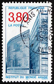 Postage stamp France 1990 Arab World Institute — Stock Photo