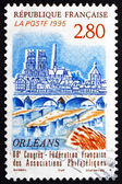 Postage stamp France 1995 View of Orleans — Stock Photo