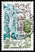Postage stamp France 1981 Public Gardens, Vichy — Stock Photo