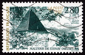 Postage stamp France 1995 Stenay Malt Works, Meuse — Stock Photo