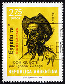 Postage stamp Argentina 1975 Don Quixote, by Ignacio Zuloaga — Stock Photo