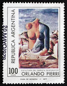 Postage stamp Argentina 1977 Woman's Torso, by Orlando Pierri — Stock Photo