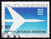 Postage stamp Argentina 1977 Jet, Airplane — Stock Photo