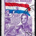 Постер, плакат: Postage stamp Paraguay 1978 Jose Felix Estigarribia President