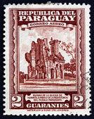 Estampilla paraguay 1945 las ruinas de la iglesia de humaita — Foto de Stock