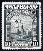 Postage stamp Paraguay 1948 Projected Monument — Stockfoto