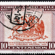 Postage stamp Chile 1960 Coat of Arms of Chile — Stock Photo #48039755