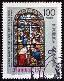 Postage stamp Argentina 1977 Adoration of the Kings, Christmas — Stock Photo