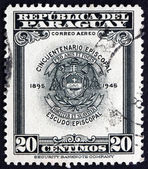Postage stamp Paraguay 1948 Archbishopric Coat of Arms, Asuncion — Stock Photo