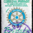 Postage stamp Paraguay 1976 Rotary International Symbol — Stock Photo #48151751