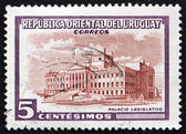 Postage stamp Uruguay 1954 Legislature Building, Montevideo — Stock Photo