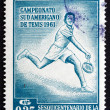 Postage stamp Paraguay 1962 Tennis Player — Stock Photo