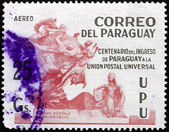 Postage stamp Paraguay 1981 UPU Monument in Bern — Stock Photo