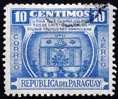 Postage stamp Paraguay 1952 Urn Containing Remains of Columbus — Stock Photo