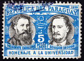 Postage stamp Paraguay 1939 President Bernardino Caballero and J — Stock Photo