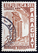 Postage stamp Paraguay 1955 Santa Maria Cornice, Jesuit Ruins — Stock Photo