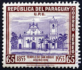 Postage stamp Paraguay 1954 Church of San Roque, Asuncion — Stock Photo