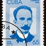 Постер, плакат: Postage stamp Cuba 1996 Jose Marti Cuban Revolutionary